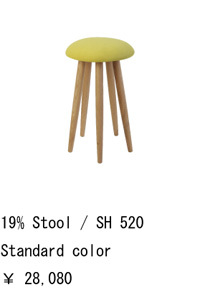 19%stool Lightgreen